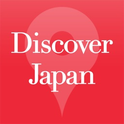 Discover Japan - 旅行・おでかけ・観光