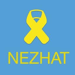 Nezhat Endometriosis Advisor