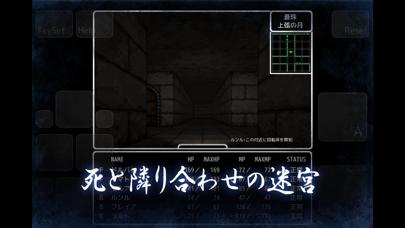 Abyss and Dark #1 Lite screenshot one