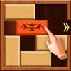 UnBlock Wood 2020 - iPadアプリ