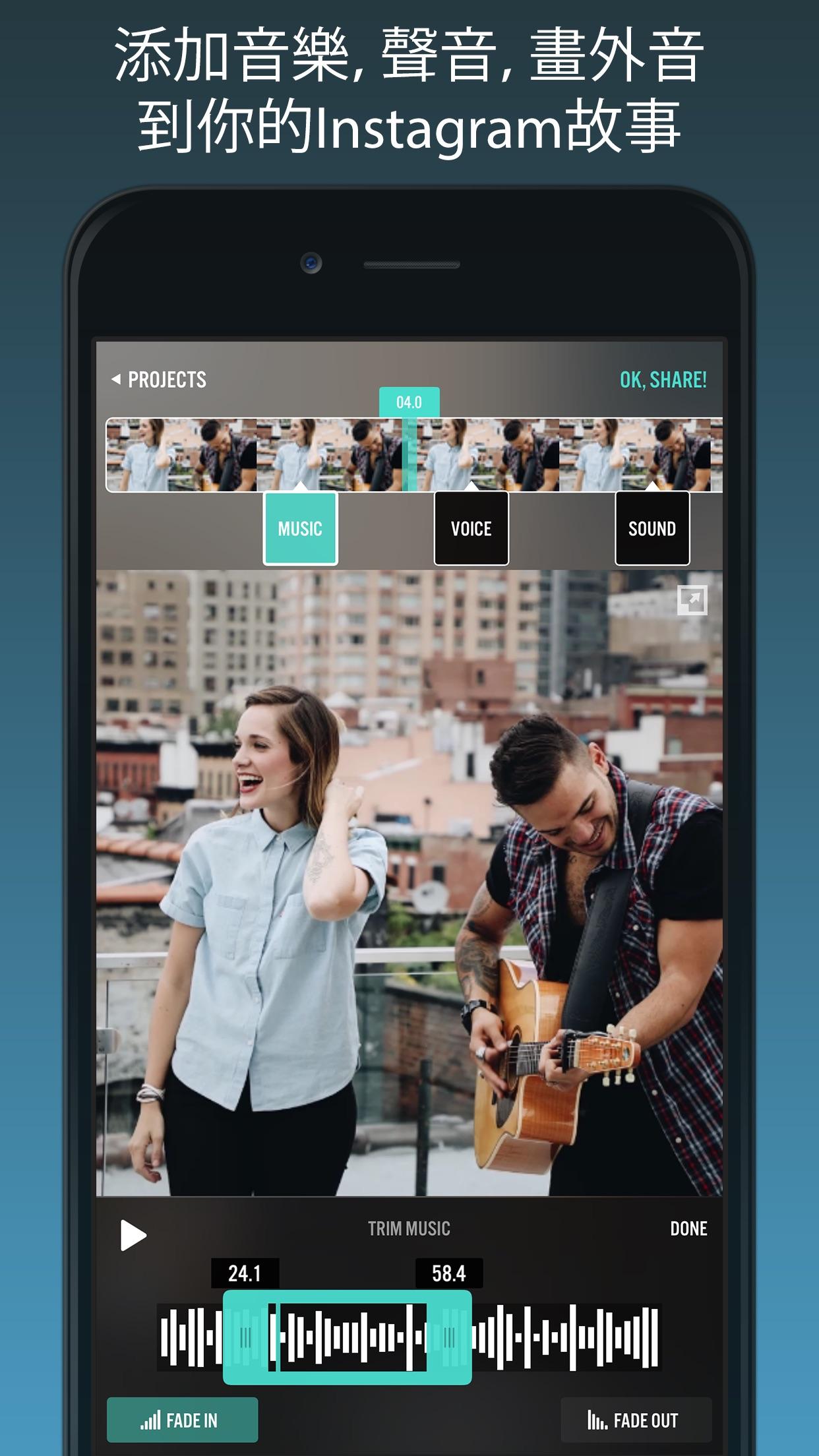 Videorama - 視頻編輯 Screenshot
