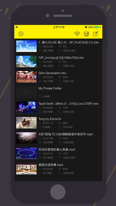 GPlayer - video player Screenshots