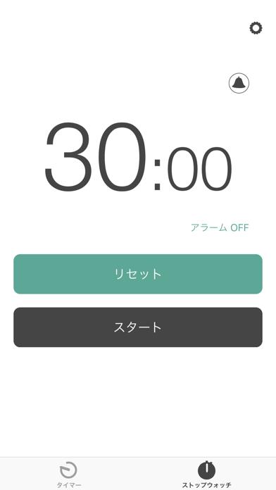LiteTimerのスクリーンショット2