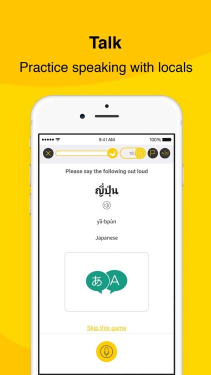 Ling App: Learn 60+ Languages screenshot-3