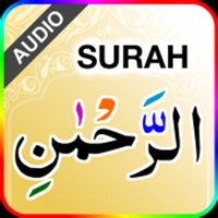 Codes for Surah Rahman with Sound Hack