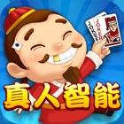 Landlord War - póquer offline icon