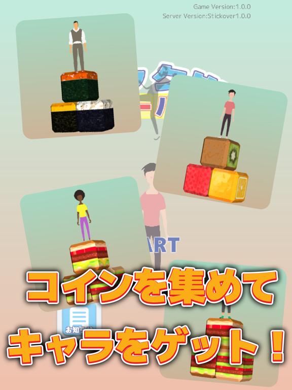 ブロックタワーオンライン-2人で遊べるオンライン対戦ゲーム-のおすすめ画像3