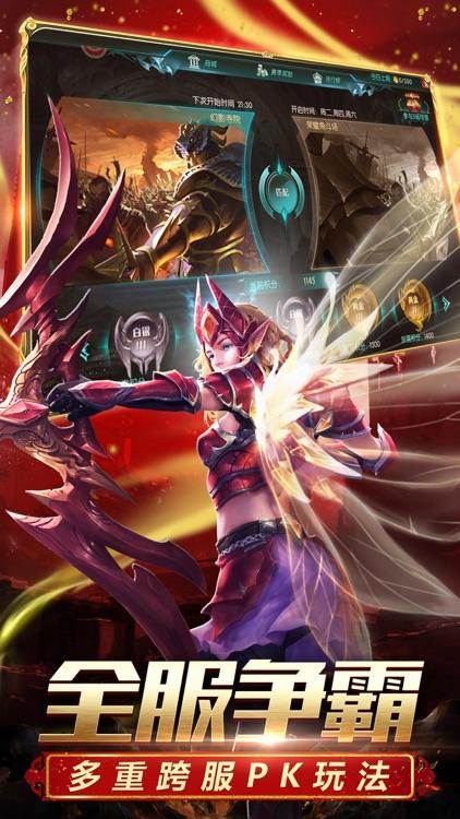 奇迹:最强者 screenshot-5