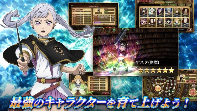 ブラッククローバー 夢幻の騎士団 screenshot-3
