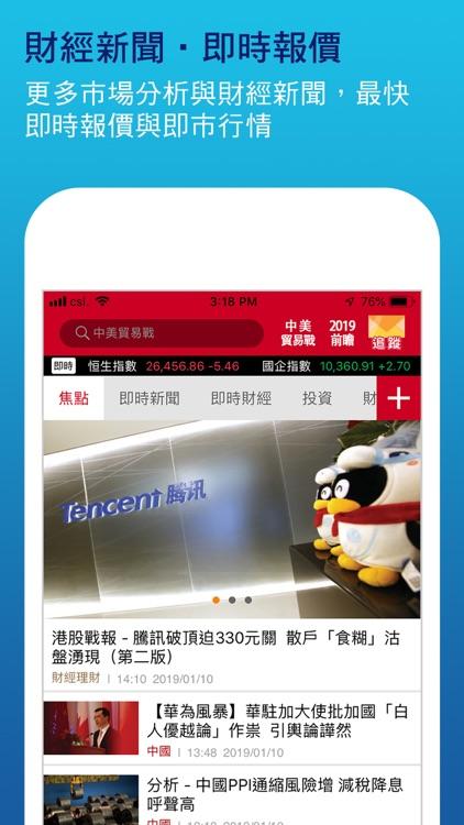 香港經濟日報