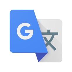 Google Translate 4