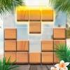 Block Journey - iPhoneアプリ