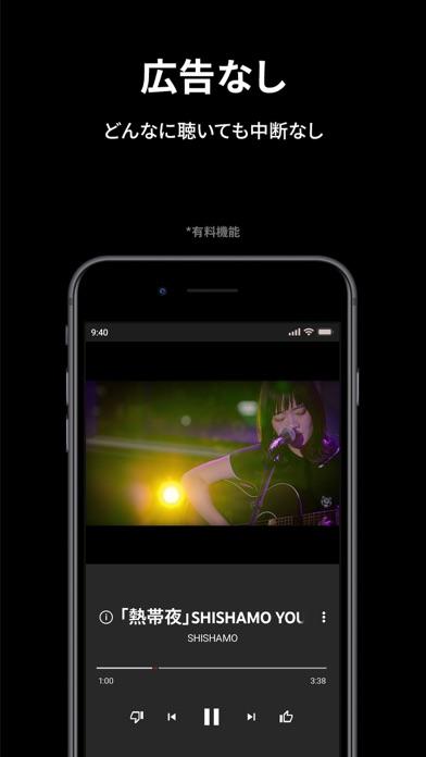 YouTube Music ScreenShot4