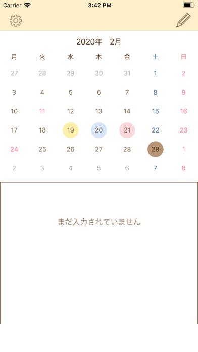 Condition Diaryのおすすめ画像3