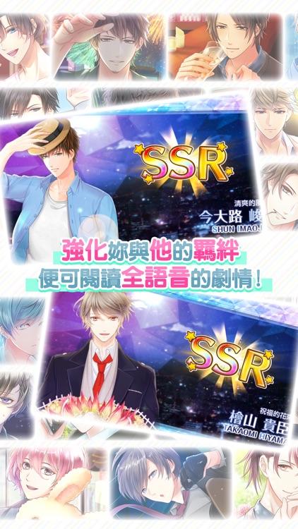 募戀英雄 screenshot-3