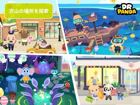 Dr. Pandaタウン: コレクションのおすすめ画像5