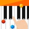 ピアノのおけいこ - iPadアプリ