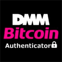 DMM Bitcoin Authenticator