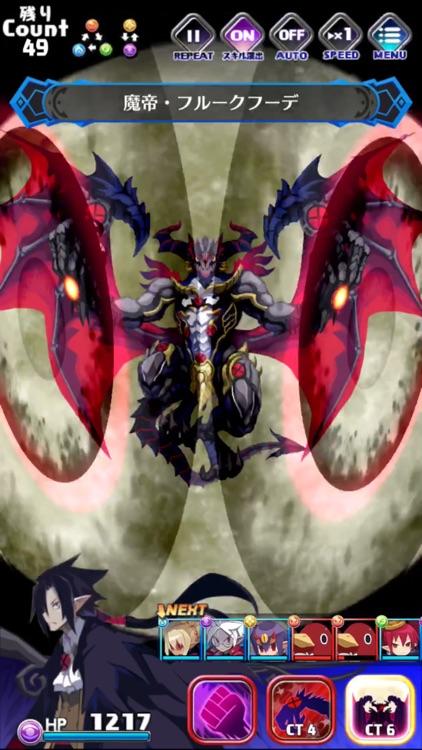 【SRPG】魔界ウォーズ screenshot-5