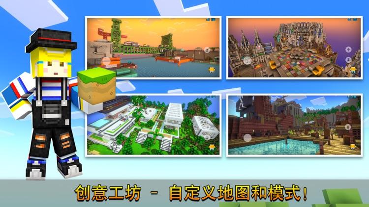 像素射击 国服 screenshot-5
