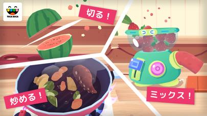 Toca Kitchen Sushiのおすすめ画像1