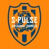 株式会社エスパルス - 清水エスパルス公式アプリ/S-PULSE APP アートワーク