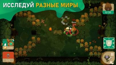 Скриншот №6 к Moonlighter
