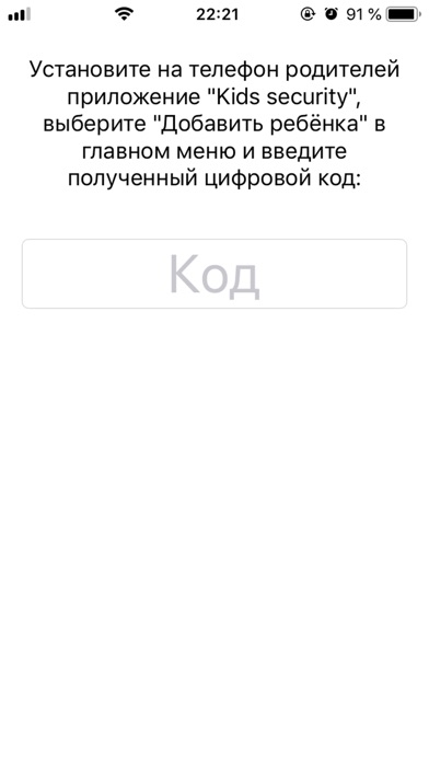 Screenshot for Siriuschat in Korea App Store