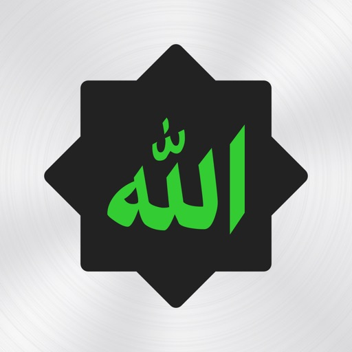 Asmaul Husna 99 Names of Allah