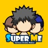 SuperMe - 漫画アバターメーカー