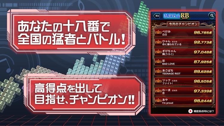 カラオケ@DAM-精密採点ができる本格カラオケアプリ screenshot-3