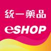 統一藥品eShop