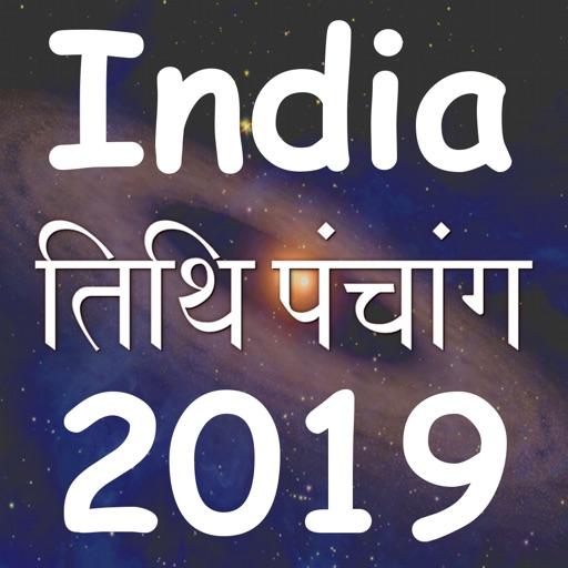 India Panchang Calendar 2019