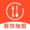 餐饮加盟网—严选海量餐饮加盟优质项目
