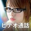 ビデオ通話jambo(ジャンボ) ライブチャットアプリ