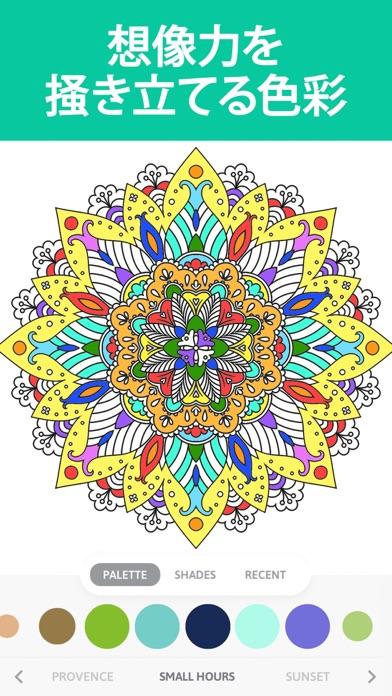 https://is5-ssl.mzstatic.com/image/thumb/Purple114/v4/96/15/92/961592b9-1776-6264-7ccc-80d191204edd/source/392x696bb.jpg