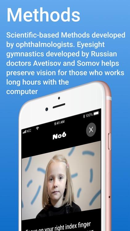 Look — eyes gymnastics screenshot-3