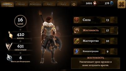 Скриншот №3 к Grimvalor