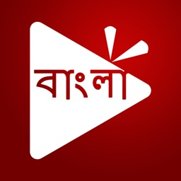 Bengali TV