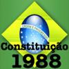 F&E System Apps - Constituição Federal アートワーク