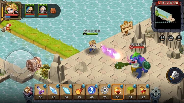 城堡传说2:迪亚佣兵团 screenshot-3