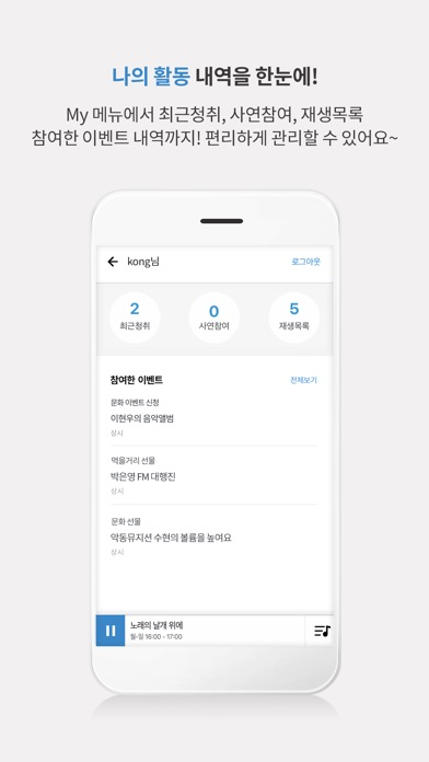 KBS kong for Windows