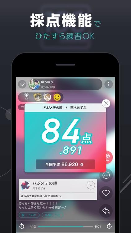 うたオン-カラオケ全曲歌い放題 screenshot-3