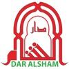 مطعم دار الشام