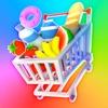 Super Supermarket - iPhoneアプリ