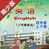 小学英语四年级上下册湘少版