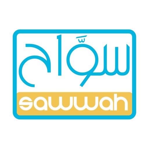 Sawwah - سواح