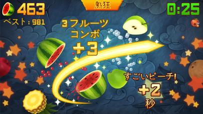 Fruit Ninja® ScreenShot1