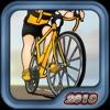サイクリング Cycling 2013 - iPhoneアプリ