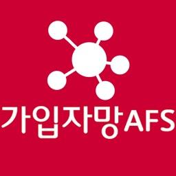 가입자망 AFS